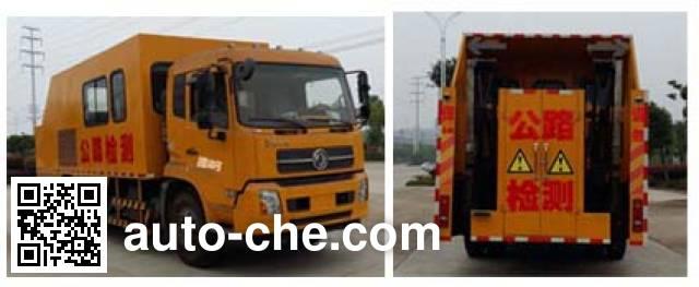 Chufei CLQ5160TLJ5D road testing vehicle
