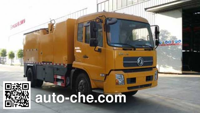 Chufei CLQ5160TXB4D pavement hot repair truck