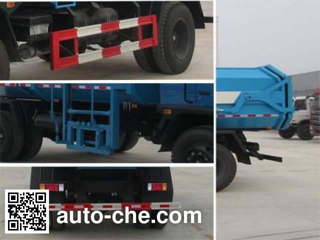 楚飞牌CLQ5160ZZZ4自装卸式垃圾车