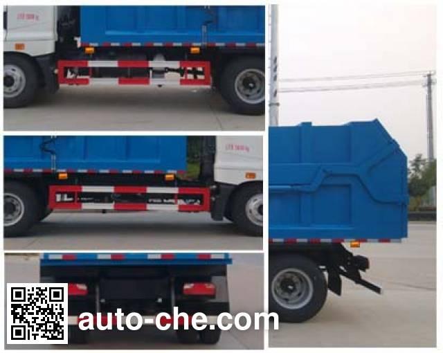 楚飞牌CLQ5160ZZZ4HN自装卸式垃圾车