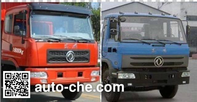 Chufei CLQ5161JSQ4 truck mounted loader crane