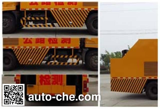Chufei CLQ5161TLJ4D road testing vehicle