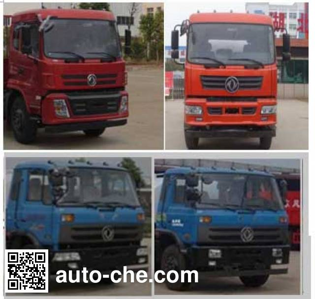Chufei CLQ5250GPS5E sprinkler / sprayer truck