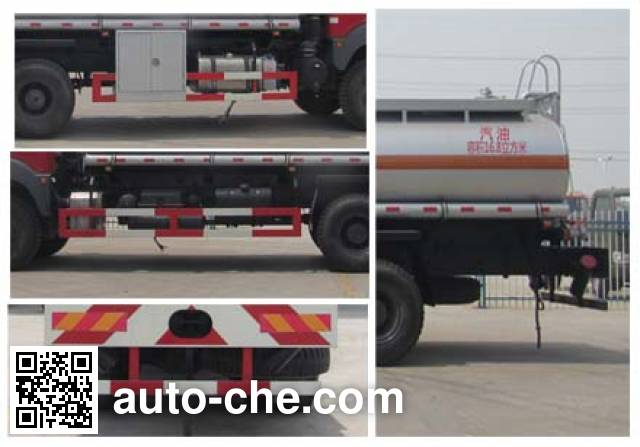 Chufei CLQ5250GYY4ND oil tank truck