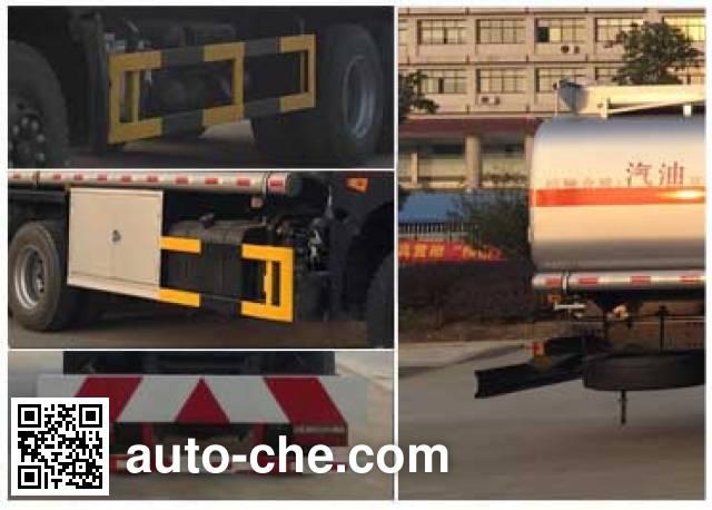 Chufei CLQ5250GYY5 oil tank truck