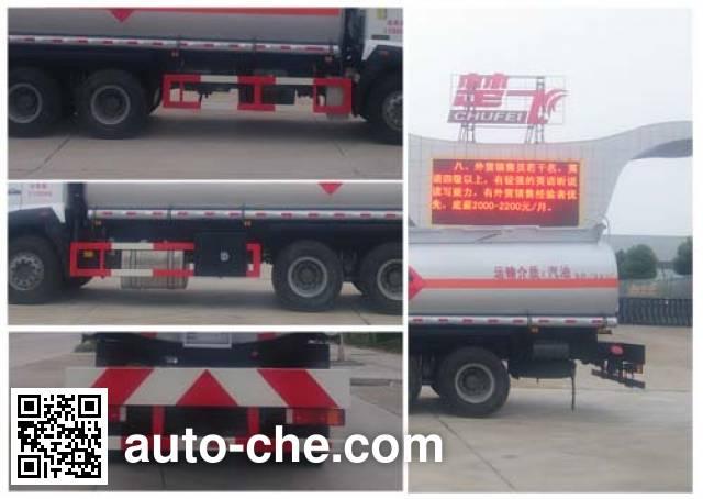 Chufei CLQ5250GYY5ZZ oil tank truck