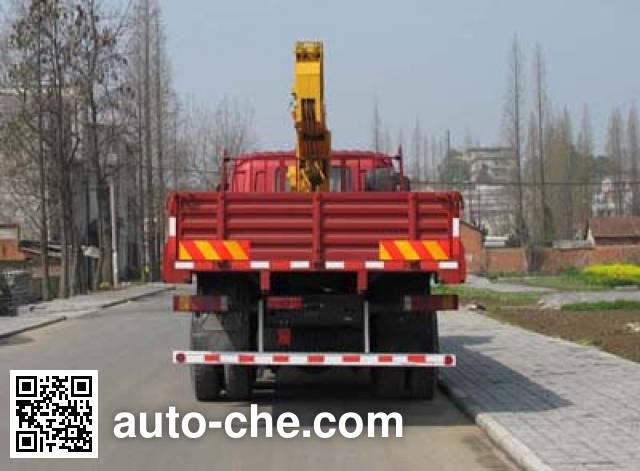 Chufei CLQ5250JSQ3BJ truck mounted loader crane