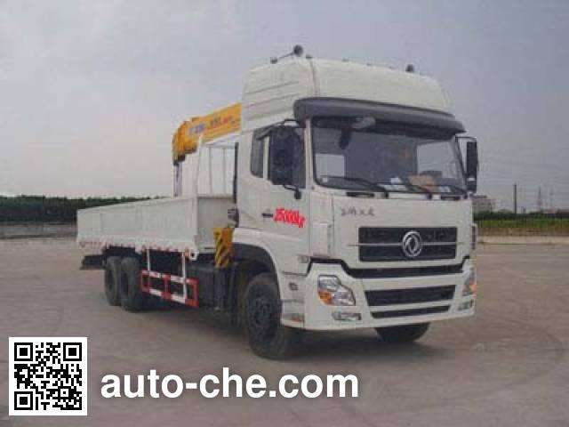 Chufei CLQ5250JSQ4D truck mounted loader crane