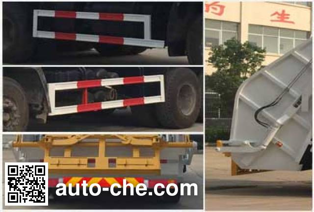 Chufei CLQ5250ZYS5D garbage compactor truck