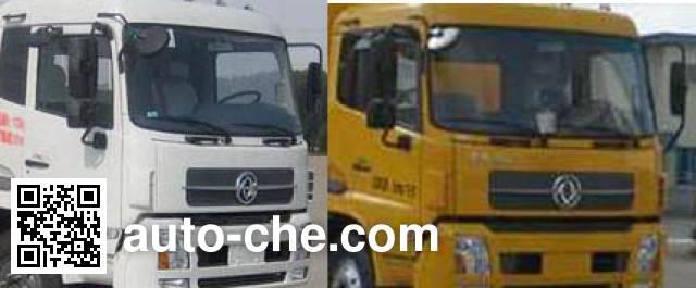 Chufei CLQ5253GYY5D oil tank truck