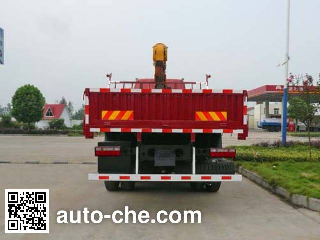 Chufei CLQ5310JSQ4SX truck mounted loader crane