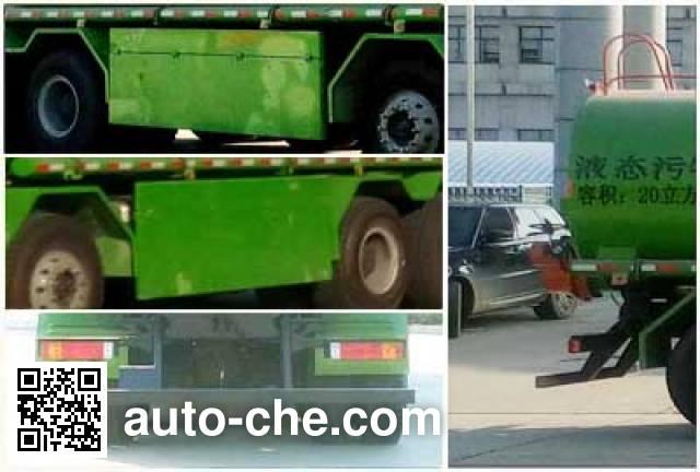 楚飞牌CLQ5310ZWX5SX污泥自卸车
