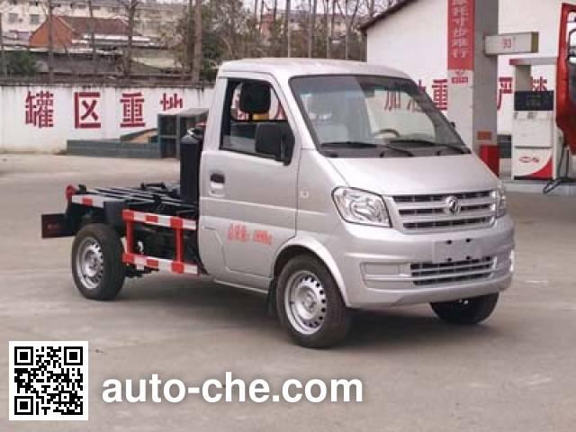 Chengliwei CLW5020ZXX5 detachable body garbage truck
