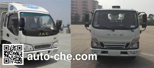 Chengliwei CLW5040CTYH5 trash containers transport truck