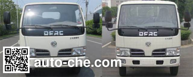 Chengliwei CLW5040GQW4 sewer flusher and suction truck