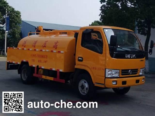 Chengliwei CLW5040GQX5 street sprinkler truck