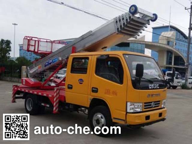 Chengliwei CLW5040TBAD4 ladder truck