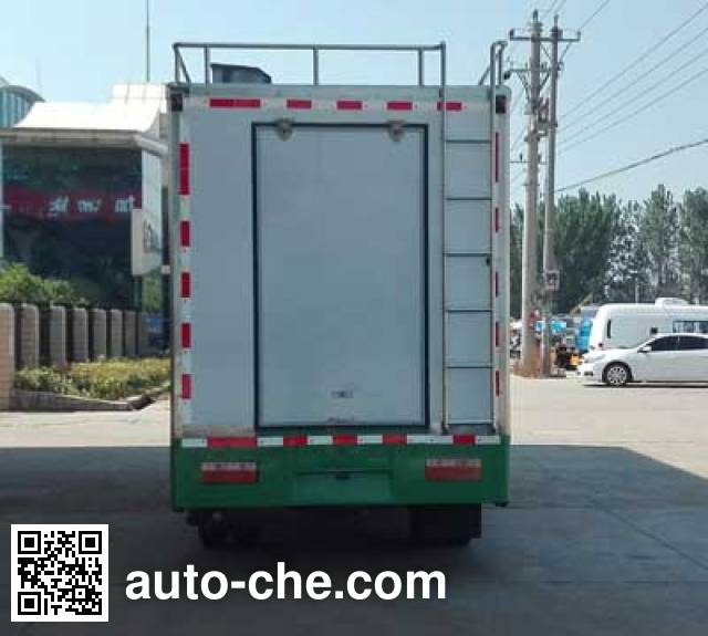Chengliwei CLW5040XCCE5 food service vehicle