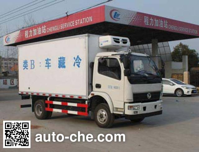 Chengliwei CLW5040XLCT4 refrigerated truck