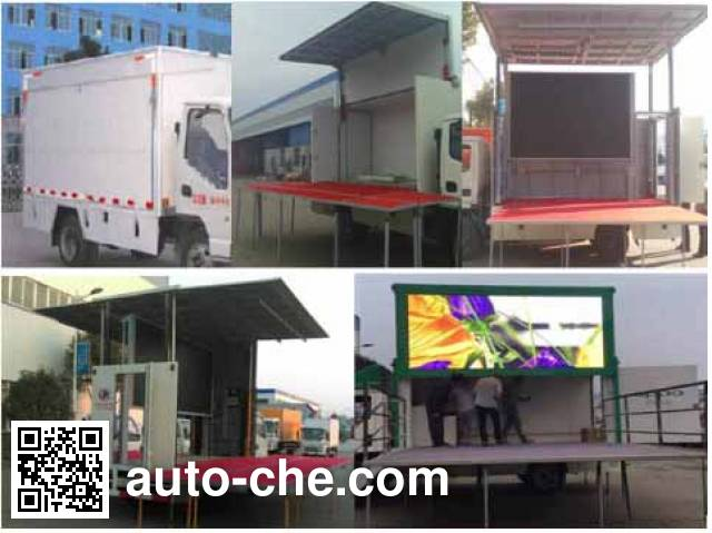 Chengliwei CLW5040XWTH5 mobile stage van truck