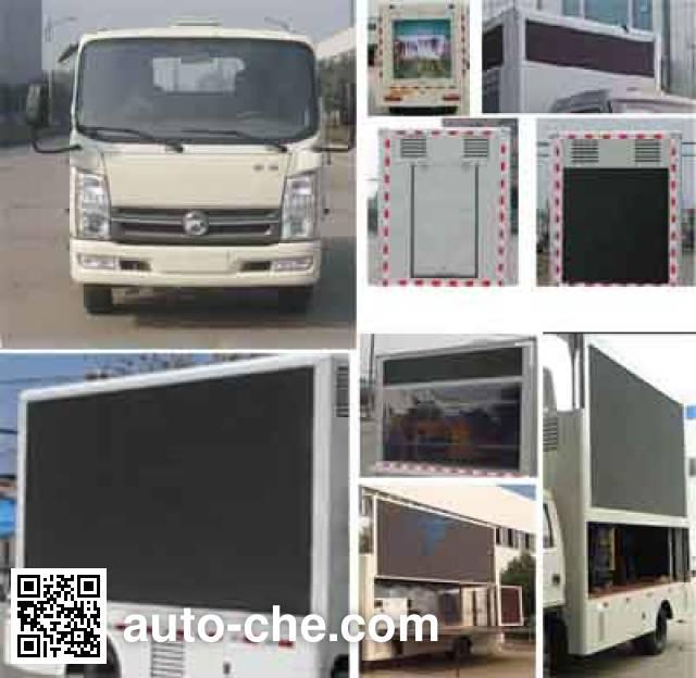 Chengliwei CLW5040XXCK5 propaganda van