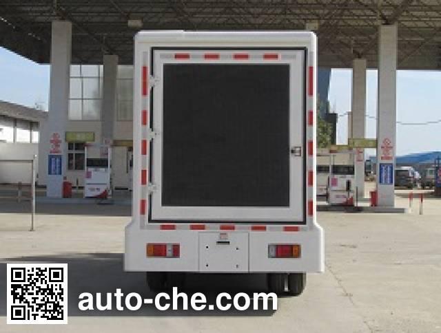 Chengliwei CLW5040XXCQL5 propaganda van