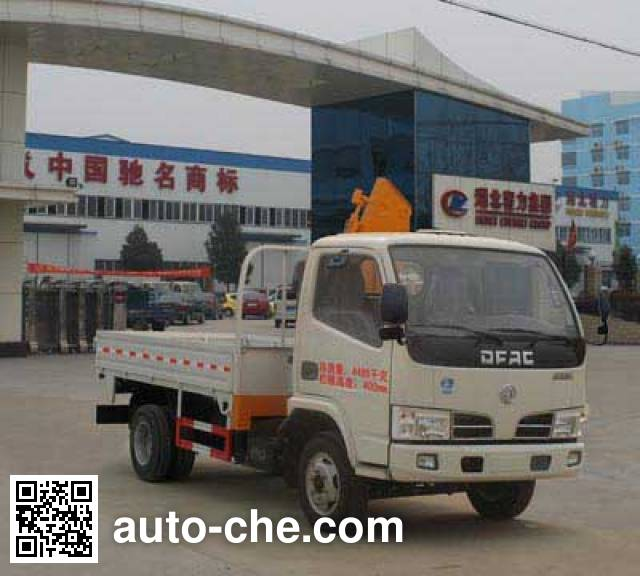 程力威牌CLW5041JSQ4随车起重运输车