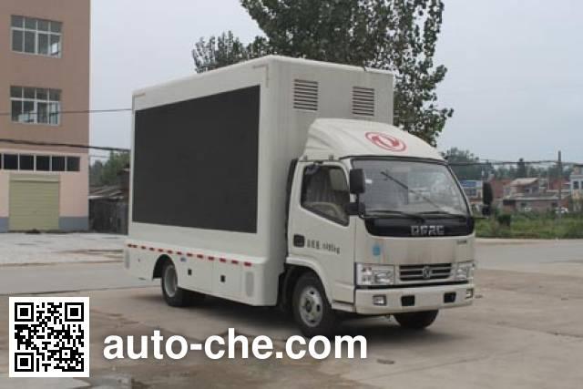 Chengliwei CLW5041XXCD4 propaganda van