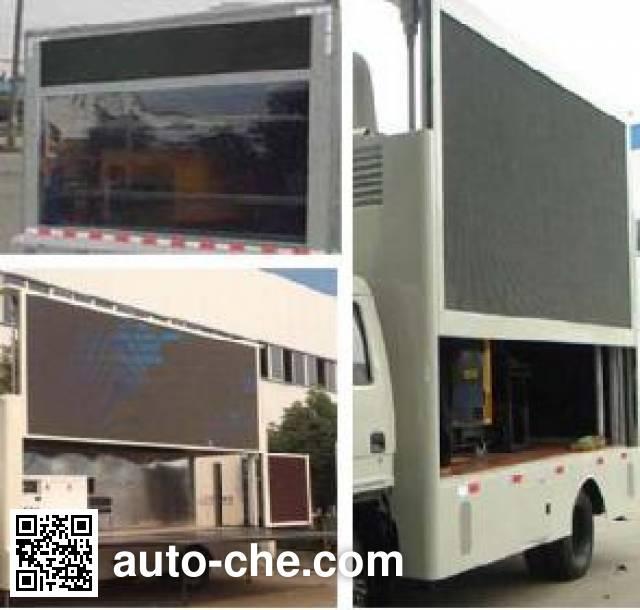 Chengliwei CLW5041XXCH5 propaganda van