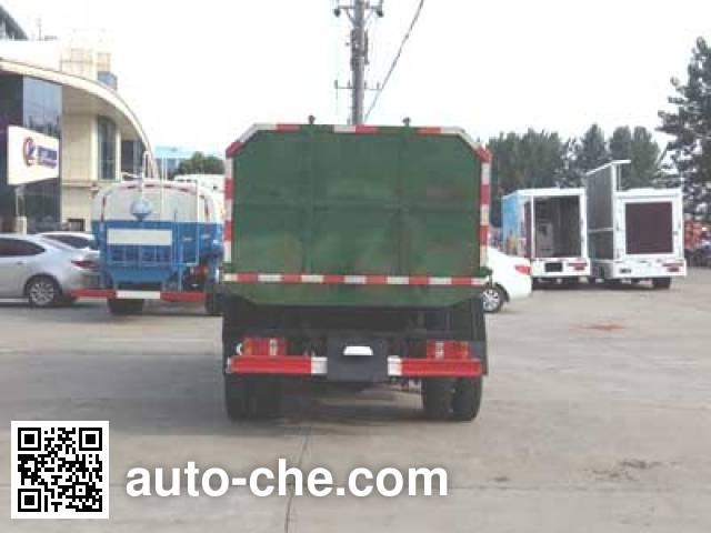 程力威牌CLW5041ZXLK5厢式垃圾车