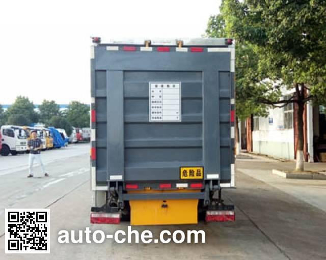 程力威牌CLW5042TQPH5气瓶运输车