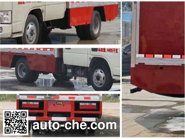Chengliwei CLW5042XWT4 mobile stage van truck