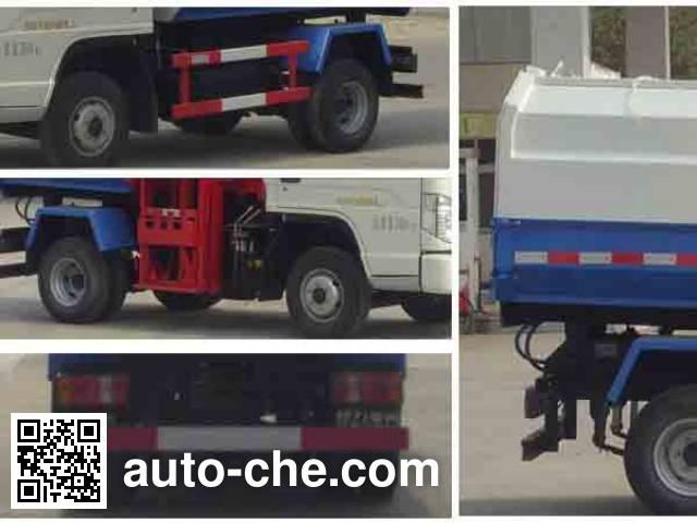 程力威牌CLW5044ZZZB4自装卸式垃圾车