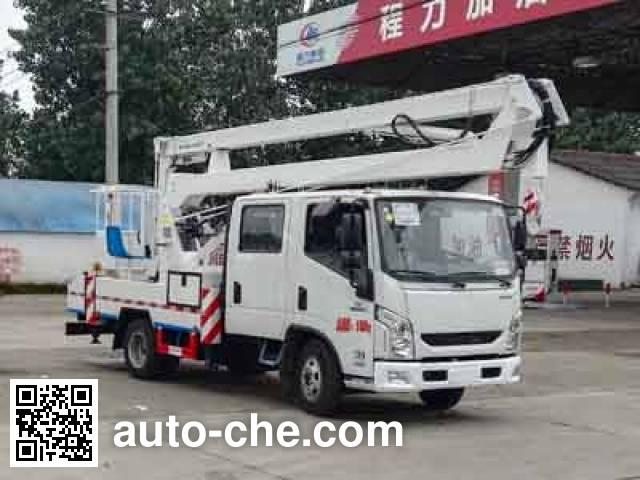 程力威牌CLW5060JGKN5高空作业车