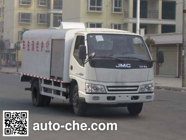 Chengliwei CLW5063GQX3 highway guardrail cleaner truck