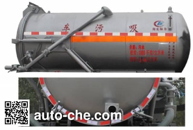 Chengliwei CLW5070GXW4 sewage suction truck