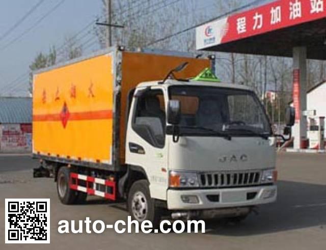 程力威牌CLW5070TQP5气瓶运输车
