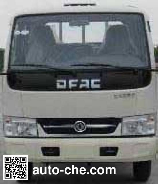 Chengliwei CLW5075ZZZD5 self-loading garbage truck