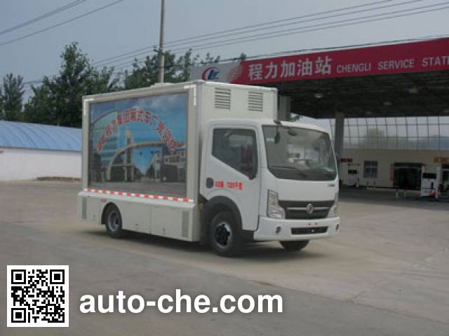 Chengliwei CLW5070XXC4 propaganda van