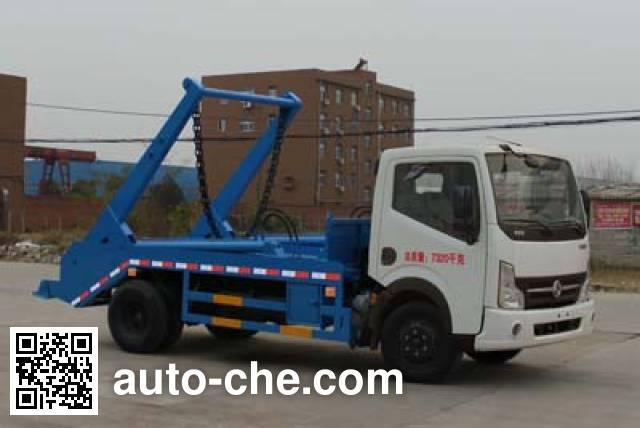 Chengliwei CLW5070ZBS4 skip loader truck