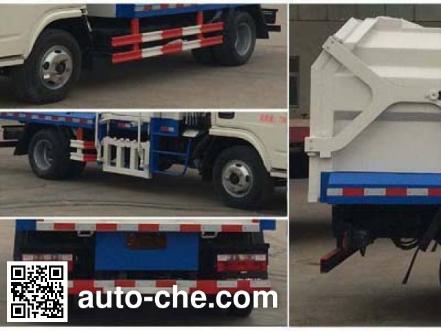 Chengliwei CLW5070ZDJD5 docking garbage compactor truck