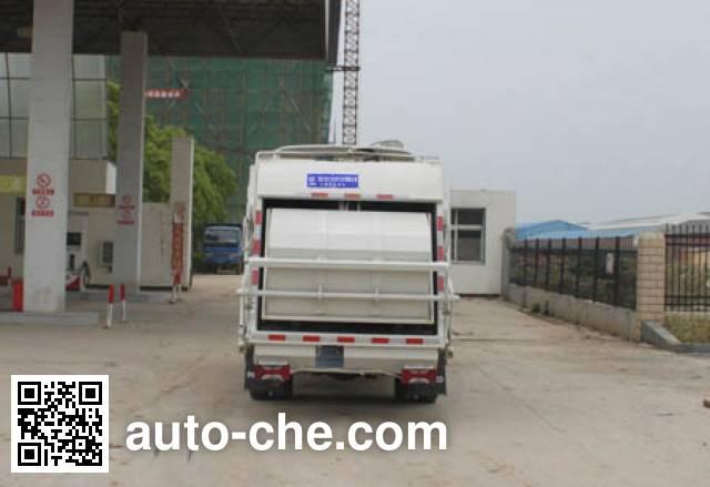 Chengliwei CLW5070ZYSN4 garbage compactor truck