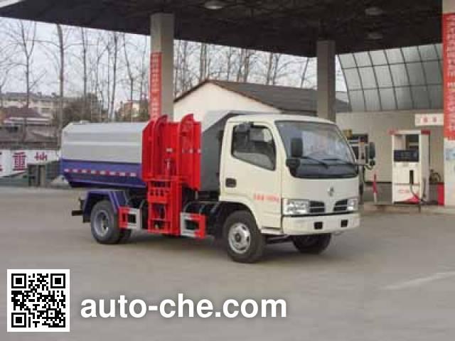 程力威牌CLW5070ZZZT5自装卸式垃圾车