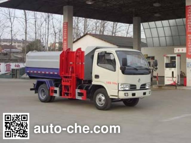 Chengliwei CLW5070ZZZT5 self-loading garbage truck