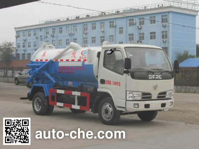 Chengliwei CLW5071GXW4 sewage suction truck