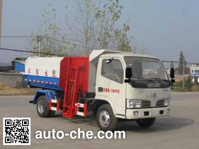 程力威牌CLW5071ZZZ4自装卸式垃圾车