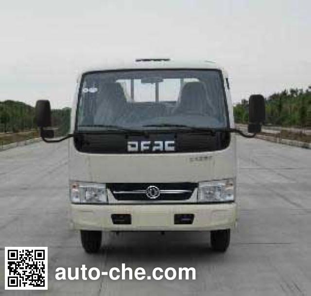 Chengliwei CLW5072GLQ5 asphalt distributor truck