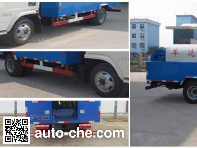 Chengliwei CLW5072GQX4 street sprinkler truck