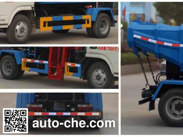 Chengliwei CLW5072ZZZ4 self-loading garbage truck