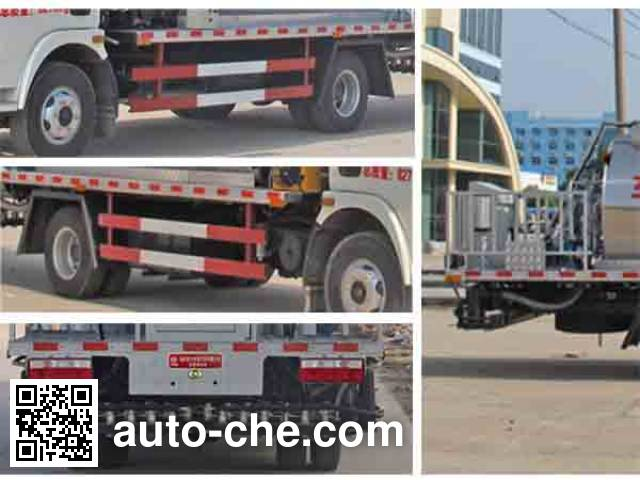Chengliwei CLW5080GLQ5 asphalt distributor truck